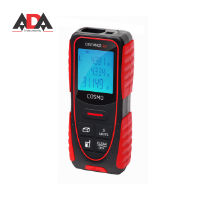 ADA1040 - ADA 40M LASER DISTANCE MEASURER